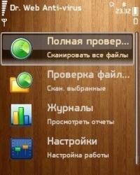 Безопасности Программы Zip Android